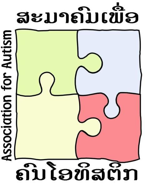 AFA - Association for Autism