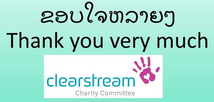 Clearstream charity commitee